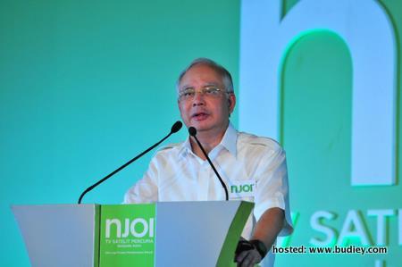 Prime Minister, Dato' Seri Mohd Najib Tun Haji Abdul Razak At The Launch Of Njoi