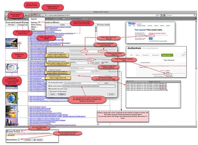 manual for my UsageFinder Firefox plugin