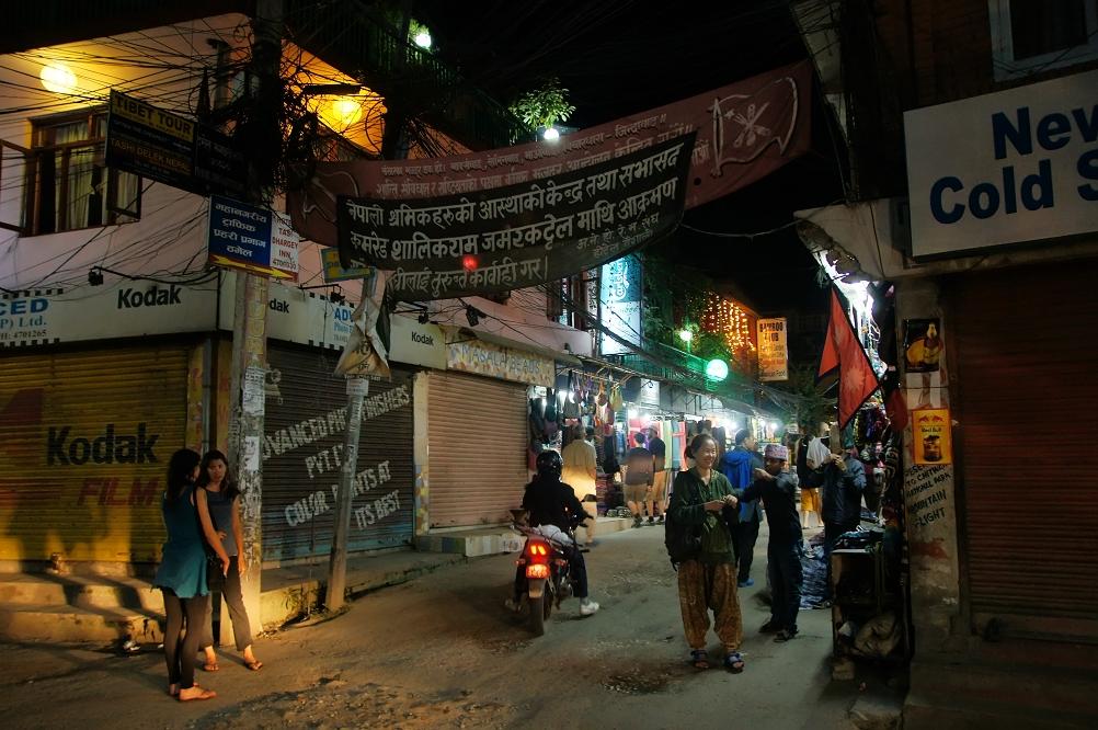 1007_Nepal_279