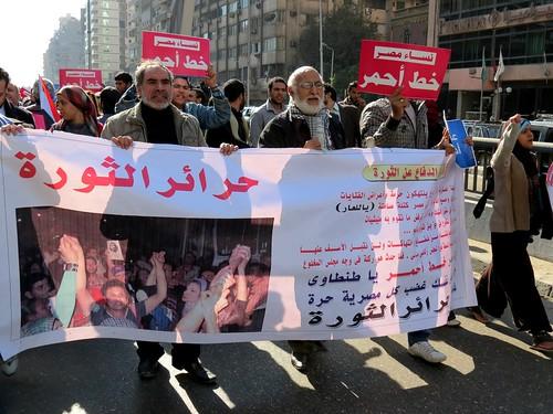 Samira Ibrahim March