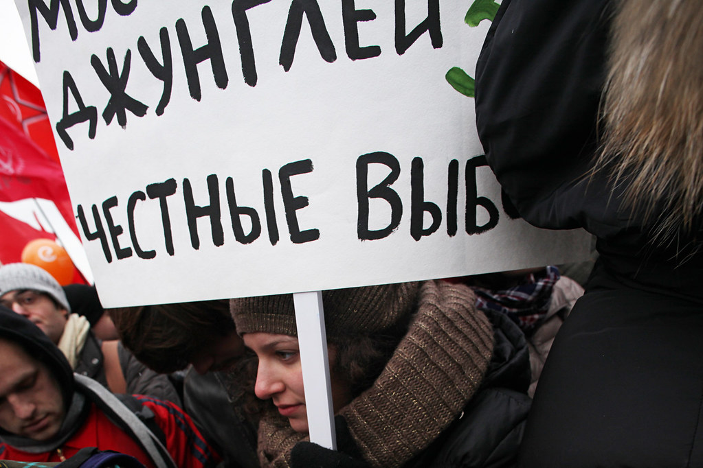 Moscow, 24 December 23