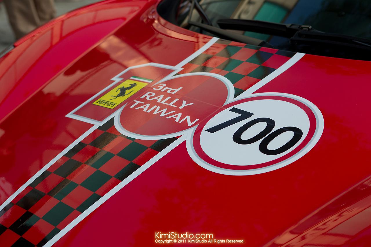 2011.10.28 Ferrari-107