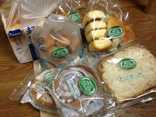 【福袋】パスコのパン福袋