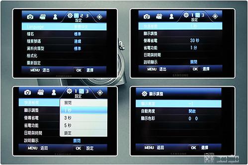 Samsung_NX200_menu_14