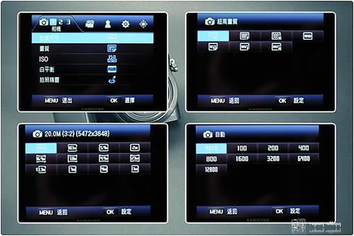 Samsung_NX200_menu_02