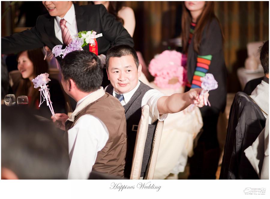 婚禮紀錄 緯洋&純華 _0147