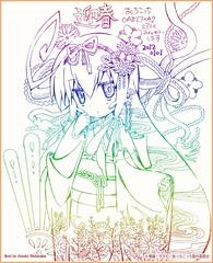 120109(1) - 「HAPPY NEW YEAR 2012」by 人物設計師「渡辺敦子」!