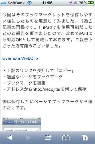 iPhone/iPad Clip to Everonte