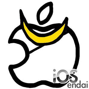 iOSendailogo2