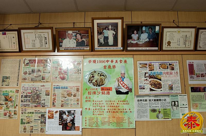2011.12.04 大溪嘟嘟美食館三訪   (3)