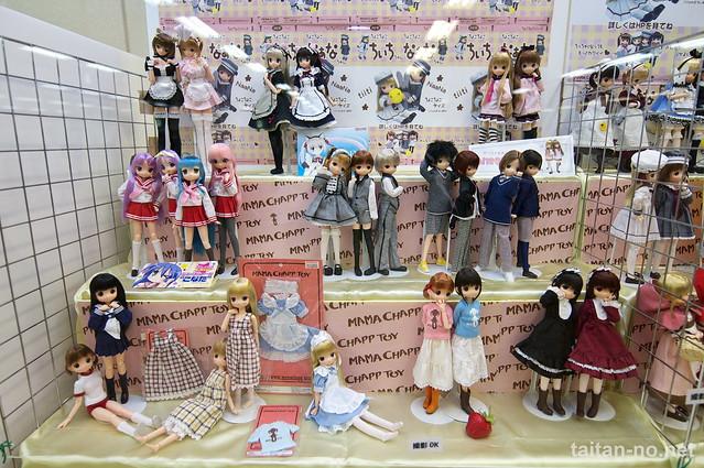 DollShow33-DSC_0114
