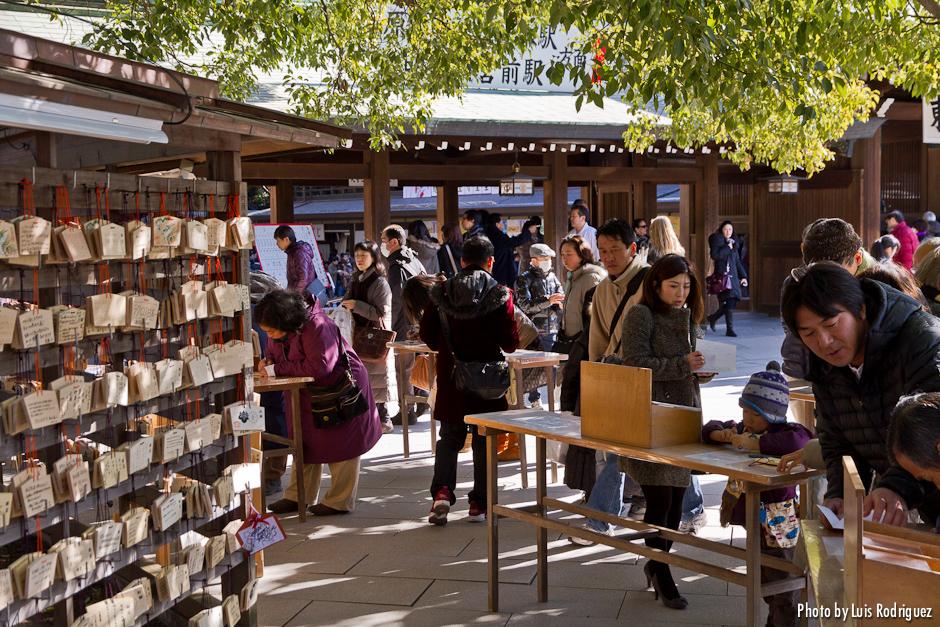 Las tablillas de madera ema japonismo for Las tablillas