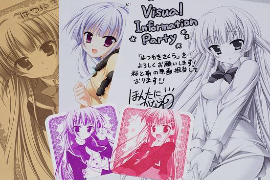 VIP12-1