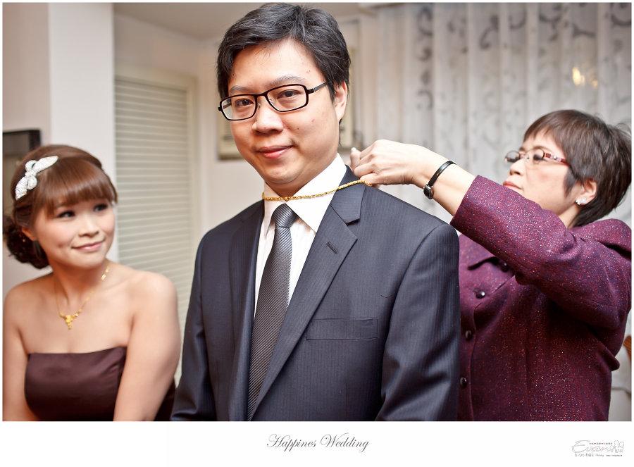 婚禮紀錄 婚禮攝影_0056