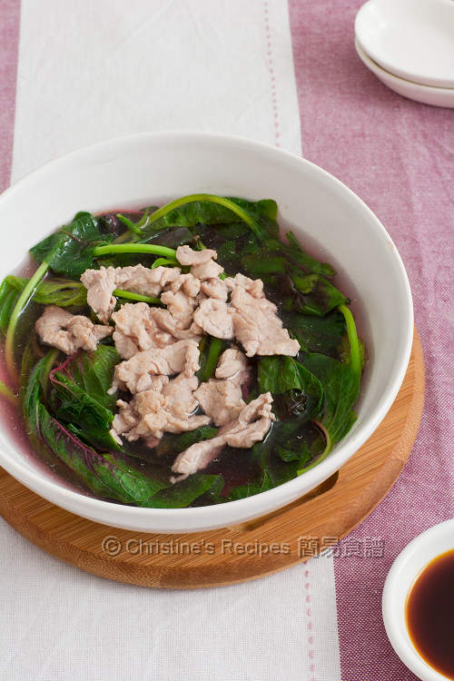 莧菜肉片湯 Amaranth Greens with Pork Soup01