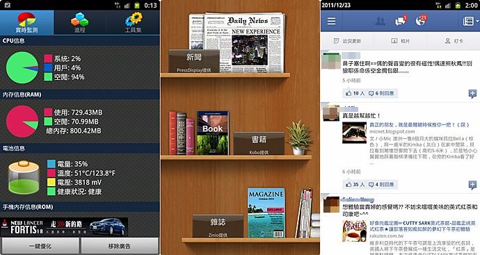 11 DL Apps