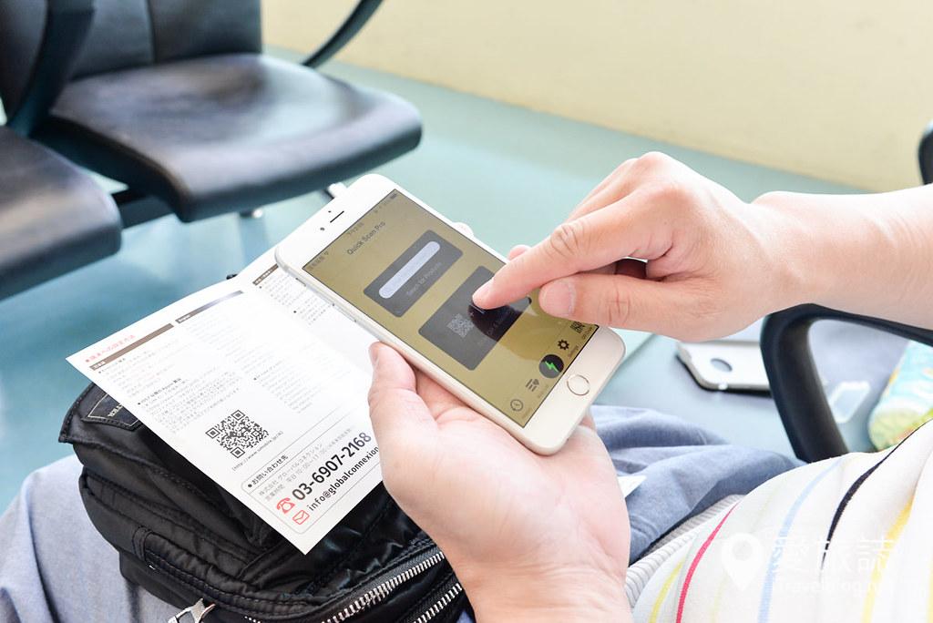 日本行动上网SIM卡 (29)