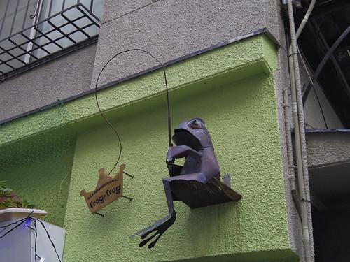 カエルのオブジェ