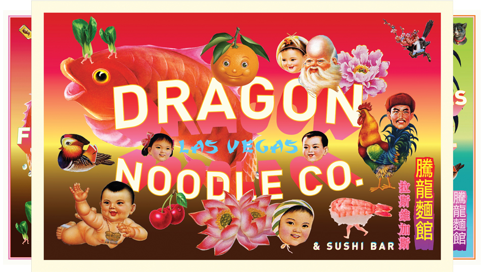 Dragon_Noodle1
