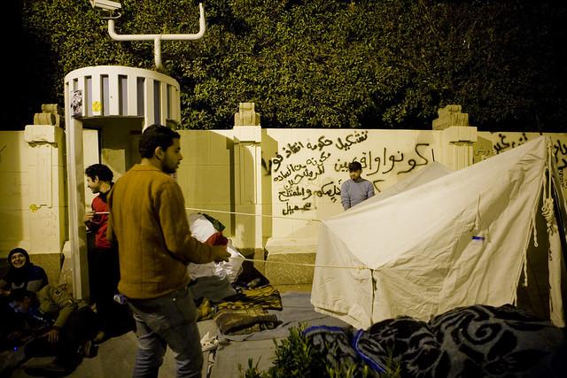 #OccupyCabinet إعتصام مجلس الوزراء