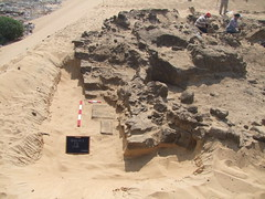 QUS11 The front of the mastaba is best preserved