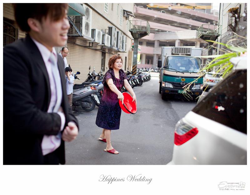 [婚禮攝影] 威智&佳慧  婚禮紀錄_0102