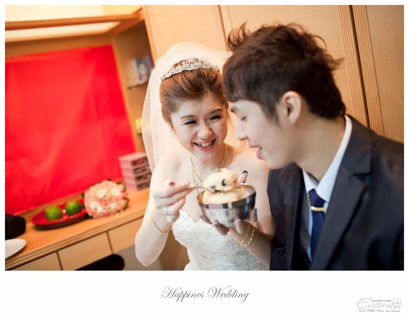 [婚禮攝影] 威智&佳慧  婚禮紀錄_0140
