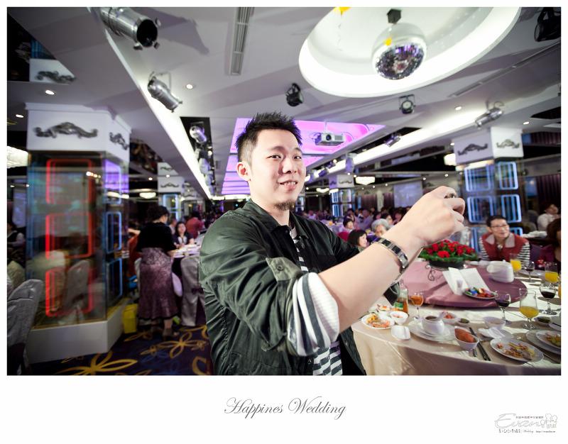 [婚禮攝影] 威智&佳慧  婚禮紀錄_0271