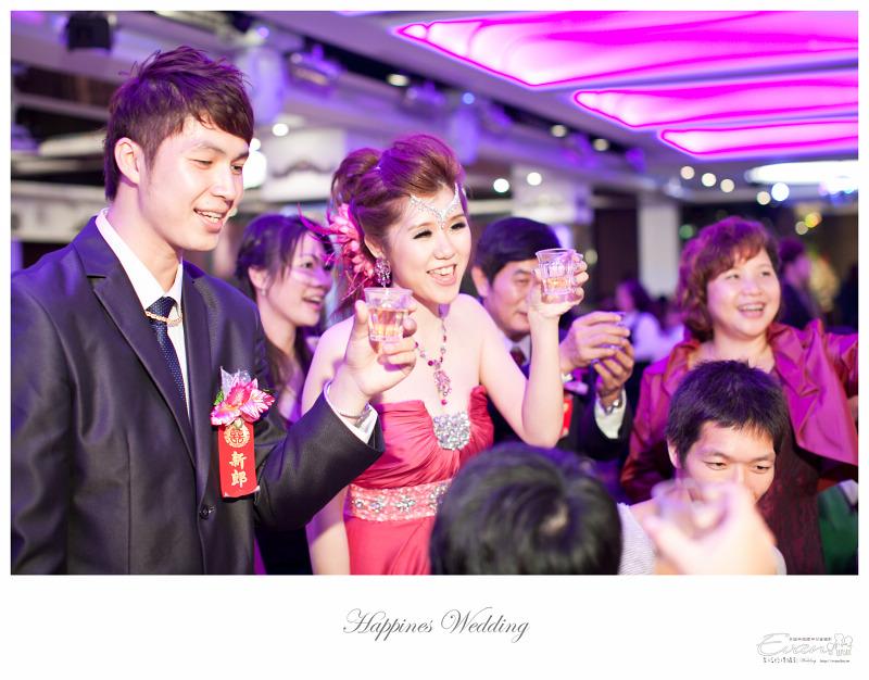 [婚禮攝影] 威智&佳慧  婚禮紀錄_0332