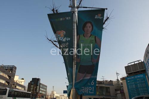 DonggukU27web