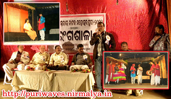 Chaiti Ghoda staged in Annapurna Theater, Puri