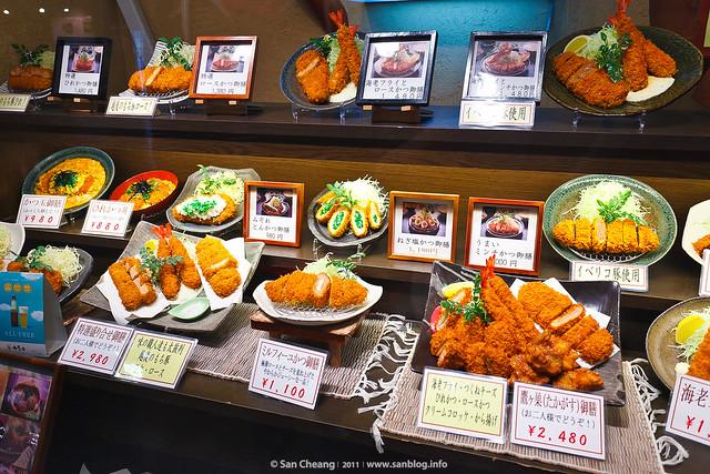 大阪ATC拉麵