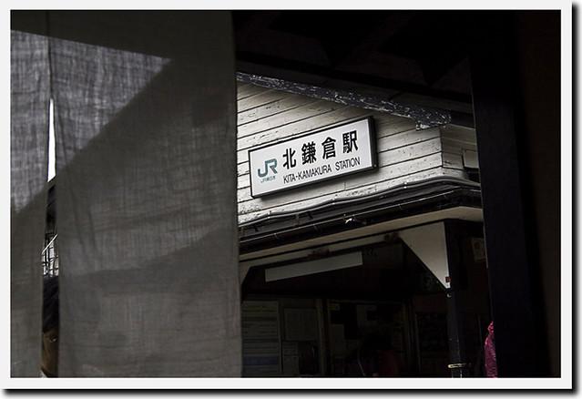 110615_110304_北鎌倉_やま本