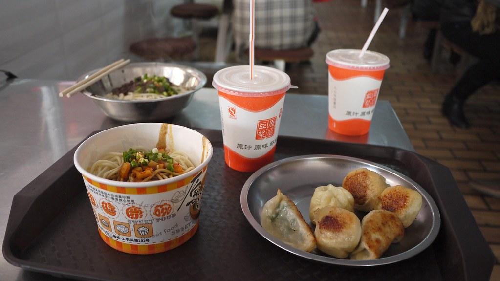 Wuhan Breakfast