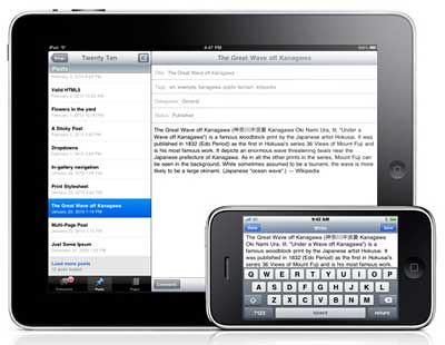 WordPress 3.3 lebih responsif menyesuaikan ikut skrin, iPad dan Tablet.