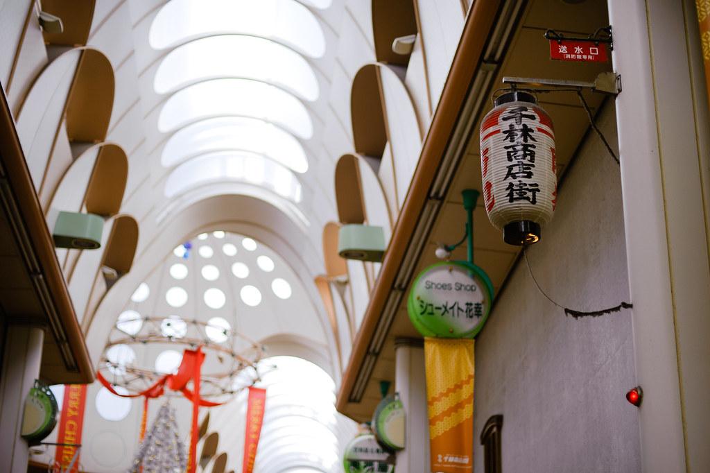 Osaka Senbayashi