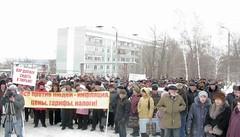 Из почты НОМП. Саратов, противостояние: народ - оккупанты...
