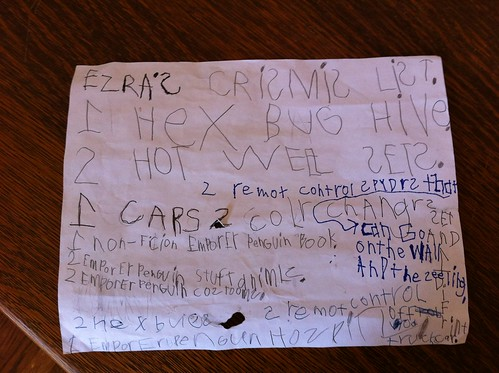 Ezra's updated Christmas list