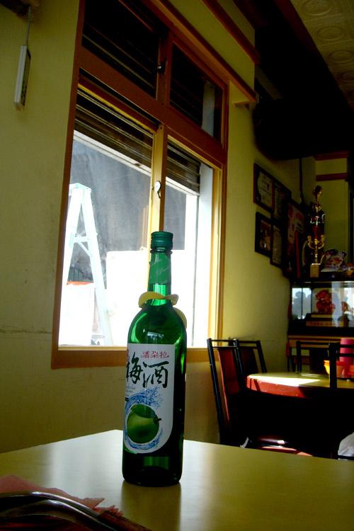 小琉球百海餐廳