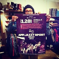 27年の老舗 WEST さん! ずーっと着れる洋服が沢山置いてます!スタッフのhide君はクライマーでありスキーヤー!#ajs2012