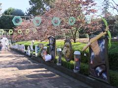 fes2011-武蔵野美術大学-芸術祭-02