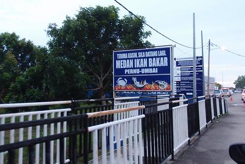Medan Ikan Bakar Umbai