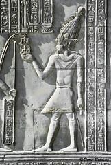 Kom Ombo, Egypt 2004