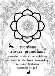 The Five Niyamas (Part 5 – Ishvara Pranidhana)