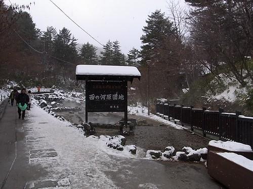 2011/12/30-10