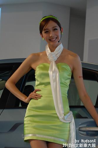 Toyota Girl(2)