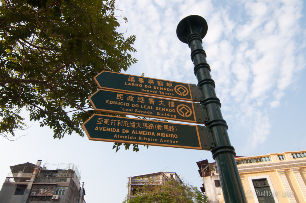 Street signs in Macau