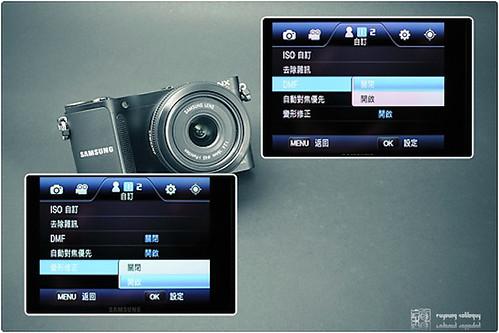 Samsung_NX200_menu_11