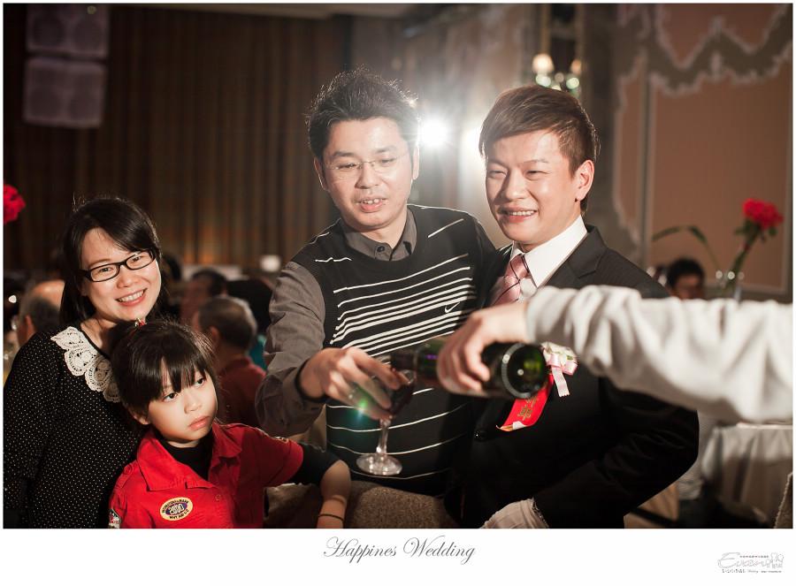 婚禮紀錄 緯洋&純華 _0187