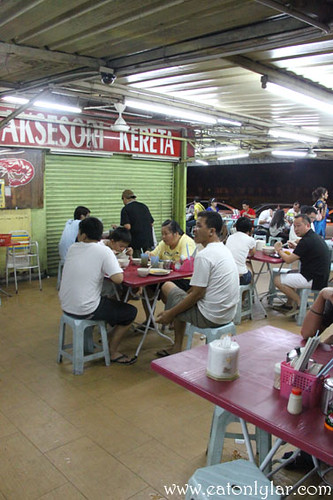 Interior, Sungai Besi Wan Tan Mee